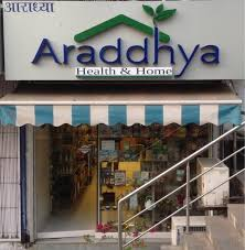 Small Picture Araddhya Health Shop And Home Decor B S Dhole Patil Road Pune