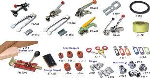 bathroom accessories gardening tools