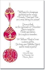 Company Holiday Party Invitation Wording Holiday Office Party Invite Wording Ideas Sepulchered Com