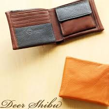 leather atelier perlite