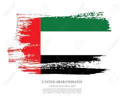 Flag Of United Arab Emirates. UAE Flag. Brush Stroke Background Royalty  Free Cliparts, Vectors, And Stock Illustration. Image 61302319.