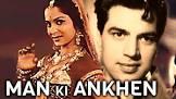 Raghunath Jhalani Man Ki Aankhen Movie