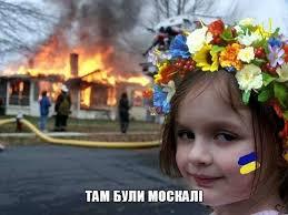Нам известно, что боевики пытали луганского судью Руденко, и где его сейчас держат, - Тандит - Цензор.НЕТ 4969