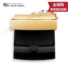 amway amway america artistry light ying perfect double powder makeup powder box box cette