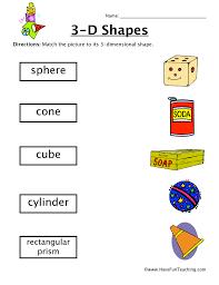 3D Shapes Worksheet | Have Fun Teaching