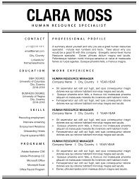 Best Human Resourcesr Resume Example Livecareer Resumes