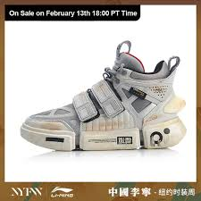 li ning 2019 nyfw men essence ace wade culture shoes durable genuine leather lining sport shoes sneakers agwp027 xyl243
