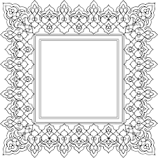 Decorative Ornamental Square Frame Border Icons PNG Free PNG and