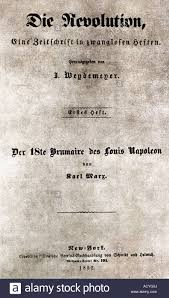 marx karl german philosopher works essay   marx karl 5 5 1818 14 3 1883 german philosopher works essay the eighteenth brumaire of louis napoleon in die revo