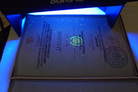 Купить диплом ВУЗа техникума колледжа ДЕШЕВО  Купить диплом Каргатского ВУЗа техникума колледжа ДЕШЕВО