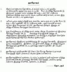 image result for acupressure points chart in tamil