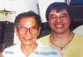 File:Ip Chun with Felix Leong.jpg - Wikimedia Commons