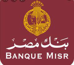 بنك مصر اول بنك مصري يحصل على موافقة منح رخصة لفتح فرع في السعودية -  البرلمان الاقتصادي
