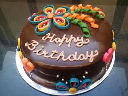 Happy Birthday Beautiful Birthday Free Birthday