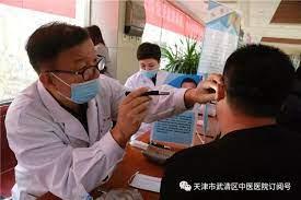 清 耳鼻 咽喉 科