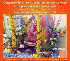 gauri khandeshi ganpati tv