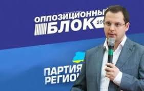 Из-за работы предприятий Ахметова над Запорожьем стоит коричневый смог, - активисты - Цензор.НЕТ 5580