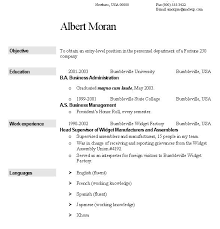 Resume In English Interesting StateMaster Encyclopedia Resume