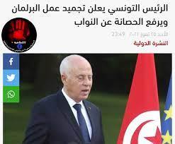 لا مسلم ولا مسيحي، لا سنّي ولا شيعي، كلنا لبنانية ولا للطائفية - Posts