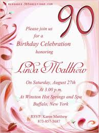Wording For 90th Birthday Invitation Birthdaybuzz