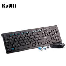 Bluetooth Mouse Keyboard Combo Coupons, Promo Codes & Deals ...