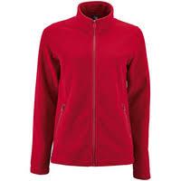 <b>Куртки</b> - сувенирная продукция