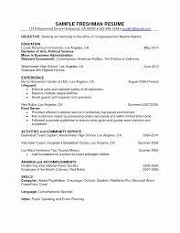 Sample Resume For Internship Of College Student New Sample Resume