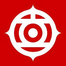 hitachi consulting logo. hitachi vantara apac @hitachi_apac consulting logo