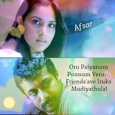 Tamil Movie Images With Love Quotes For Whatsapp Facebook Tamil New Tamil Movie Quotes About Friendship