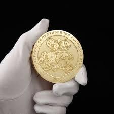 """<b>Подарочная медаль</b> """"Участнику сопротивления корона-кризису ..."""