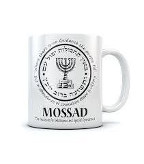 israel mossad coffee cup