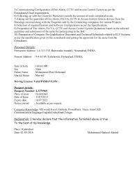 Perfect Cctv Technician Resume Format Vignette Resume Ideas