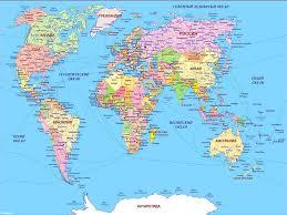 Атлас стран мира Карты стран мира Страны мира Фото Страны мира  Страны мира фото