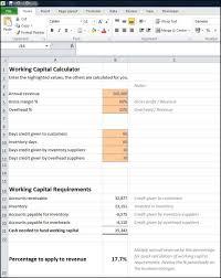 working capital calculator