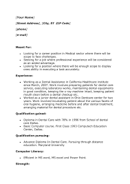Resum 14 Sample Resume For Medical Assistant With No Experience