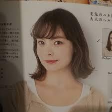 顔タイプ診断タイプ別髪型 自分に似合うミディアムを探す 東京都内