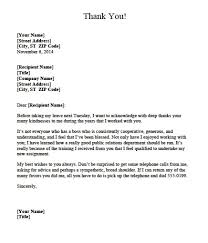 Thanks For Your Business Letter Business Letter Writting Personal
