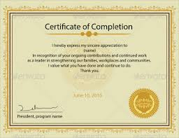 templates for certificates of completion certificate of completion template 14 free samples examples