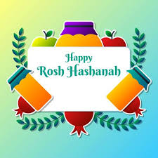 rosh hashanah greeting card greeting card design for jewish new year rosh hashanah template