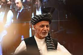 هل وصل الرئيس الأفغاني أشرف غني إلى سلطنة عمان بعدما فرّ من كابل بسيارات  مليئة بالمال!!