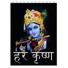 <b>Блокнот Krishna</b> (<b>Кришна</b>) #2377858 от shakti4om@gmail.com