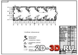 Проектировка зоны текущего ремонта ТР курсовая работа Курсовая работа Чертеж планировки зоны ТР Съемник подшипника