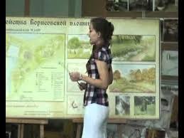 Защита диплома ландшафтный дизайн wmv