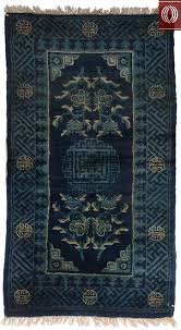 small antique chinese rug dark blue