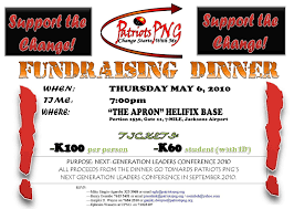8 best images of fundraising flyers examples sample fundraiser sample fundraiser dinner flyers