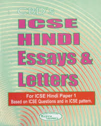 Global Warming     Allstar Construction global warming essay thesis essay in hindi on road accidents view