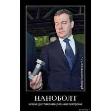 Украина планирует покупать газ в Румынии, - Коболев - Цензор.НЕТ 6160