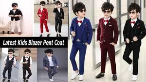 Summer Coat Design Latest Kids Blazer Pent Coat Design Kids Summer Pent Coat Three Piece Suit Kids Clothing Fashion