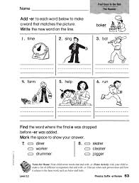 There are differences in opinion about whether using phonics is useful in teaching children to read. Sims Free Er Phonics Worksheets