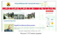 diplom it ru Дипломная работа разработка сайта Автоматизация процесса ведения документации и отчетности в компании ВКР по информатике